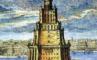 Александрийский маяк, фото №1