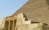 Пирамида Хеопса, фото №1