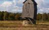 Ветряная мельница в Кууснымме , фото №1