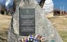 Памятник департированным в Мынту, фото №1