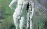 Геркулес, фото №1