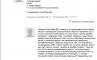 """Отзывы о Спортивный интернет магазин """"Cпорт тайм дв"""", ООО (Хабаровск).png, фото №5"""