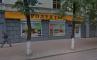 Магазин Аист, фото №1