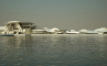 Национальный музей Катара, фото №2