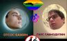 педальный дуэт: СТЕЛЬКА и ГАВНОДУЛЯ, фото №7 из 14